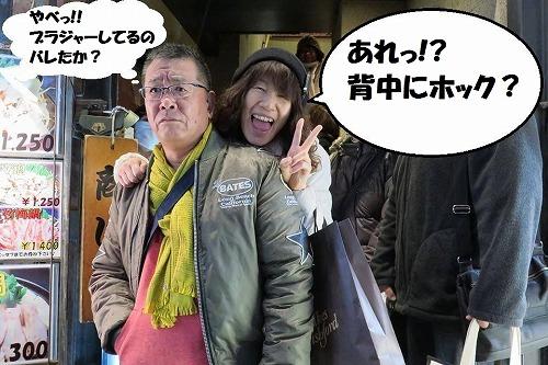 力田.jpg