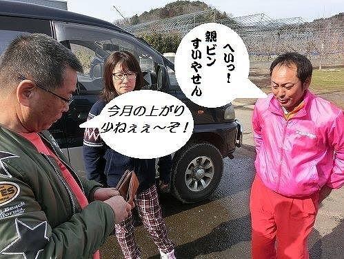 次男坊 (2).jpg
