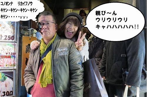 hoshizou2.jpg